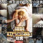 VRNET-065 Forced Anal Pry Open Sleeping Feces Runa Kurumi Japan Shit