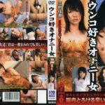 PSD-015 Japan Scat Masturbation Woman Like Shit