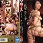OPUD-282 Scatology Lifted!Big Ass Mother's Tie Shit Sex