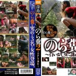 VRXS-016 2 Are Invited To Butt White Shit Stray JAV Poop Porn