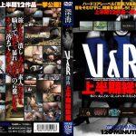 VRXS-034 V & R Recap The First Half Of The Deep Sea JAV Scat Porn